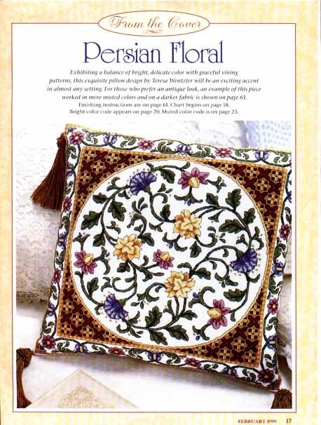 Название: Persian Floral Формат: JPEG Размер: 3,77 Mb Буклет схемы для вышивки крестом подушки Размер готовой вышивки...