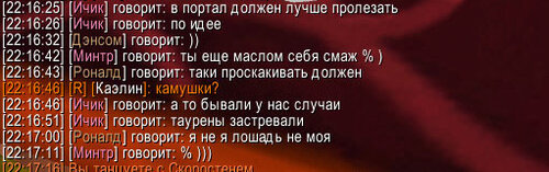http://img-fotki.yandex.ru/get/3105/ichik.4/0_1eaec_90682575_L.jpg