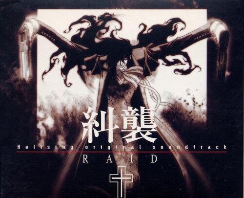 Hellsing OST 1 RAID (Japan HDCD) - 2002, APE (image+.cue), lossless