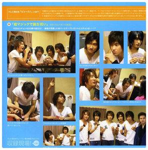 Bigeast Official Fanclub Magazine Vol. 1 0_1c567_dd7397b7_M