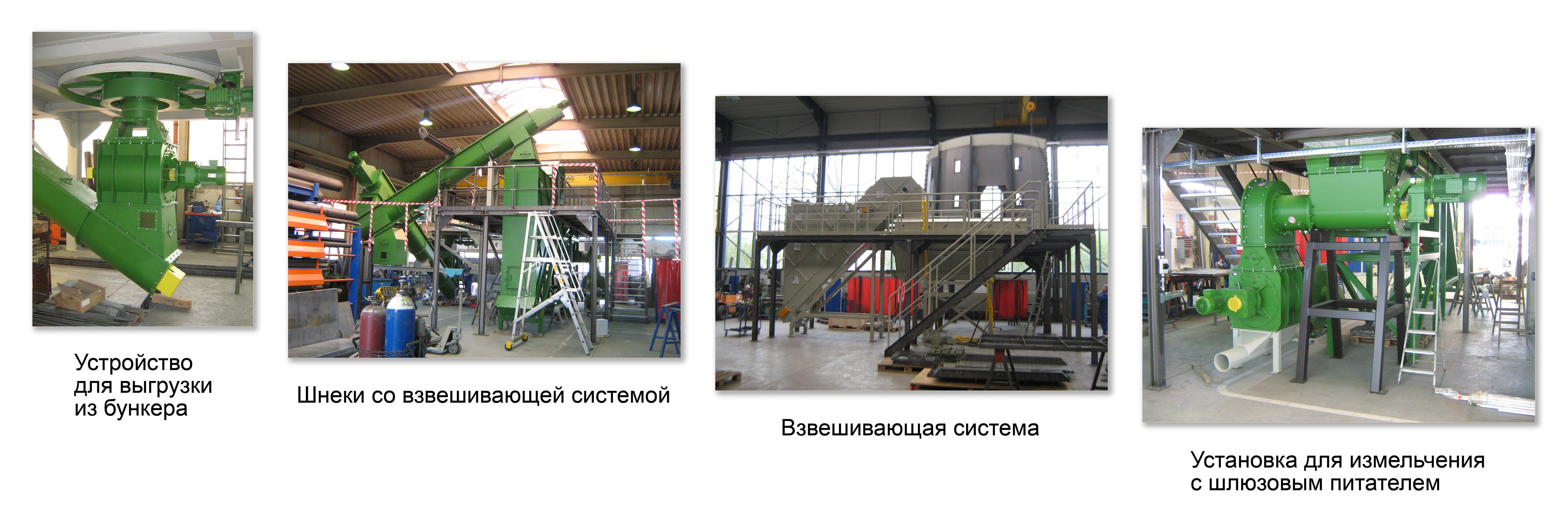 Дробилка для орезков минеральной ваты роторный питатель в Воткинск