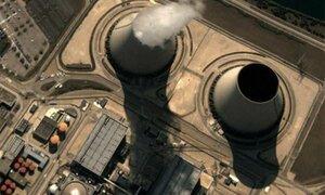 США считают, что КНДР приступила к разработке атомной бомбы