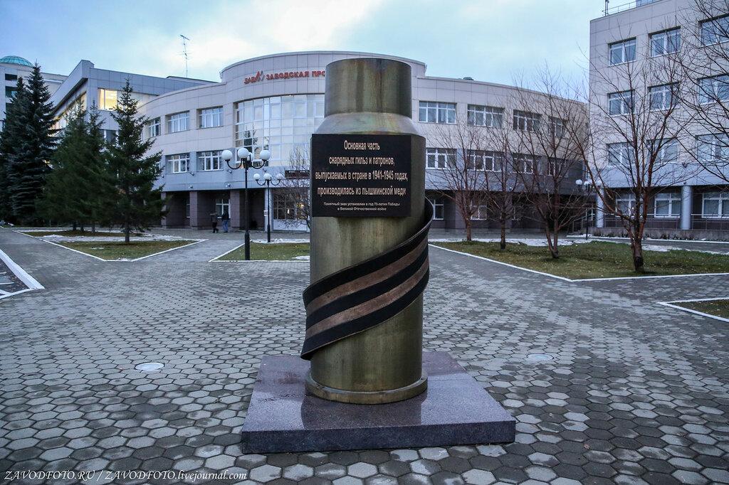 Верхняя Пышма Свердловская область,no industry,Верхняя Пышма