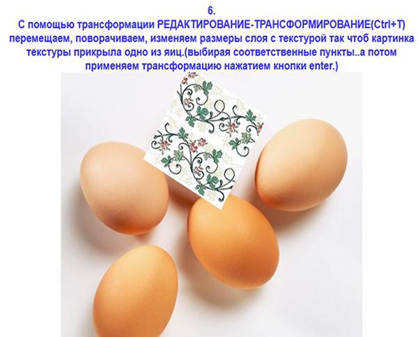 https://img-fotki.yandex.ru/get/3106/231007242.e/0_113882_d99be7c9_orig