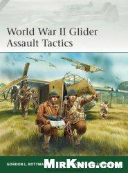 Книга World War II Glider Assault Tactics (Osprey Elite 200)