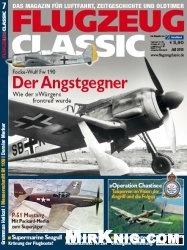 Журнал Flugzeug Classic №7 2013