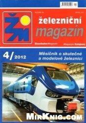 Журнал Zeleznicni magazin 2012-04