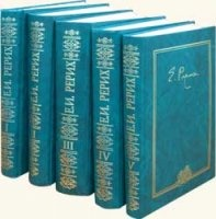 Книга Письма Е.И.Рерих 1-9т