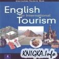 Книга English for International Tourism. Intermediate