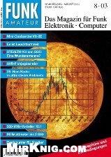Журнал Funkamateur № 8 2003