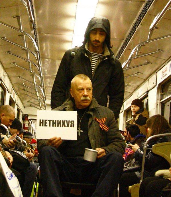 """Порошенко не поддержал изменение структуры правительства, - """"Українська правда"""" - Цензор.НЕТ 2339"""