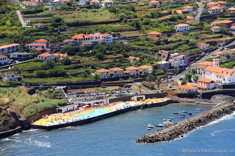 Мадейра, Пунта Дельгада