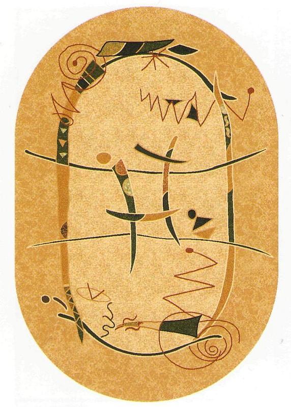 неизвестный иероглиф