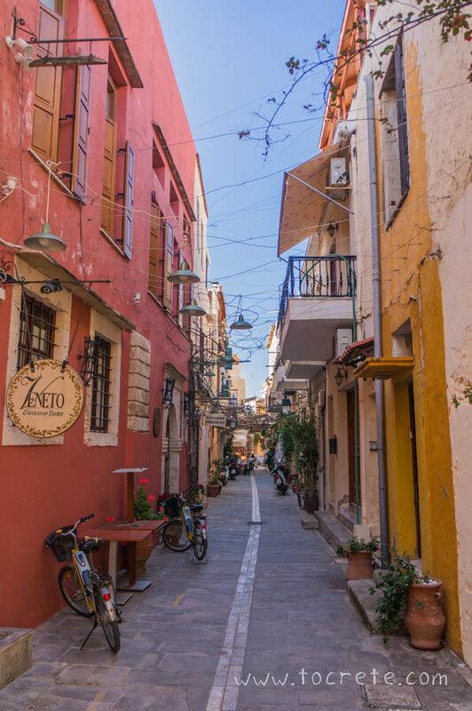 Улочки Старого Города Ретимно | Streets of Rethimno Old Town