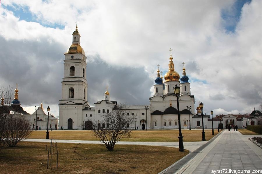 Тобольск. Старая губернская столица