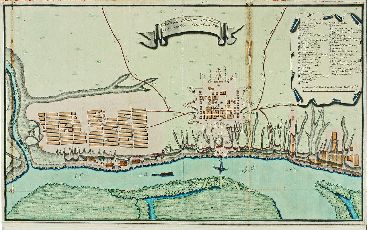 План крепости Святого Димитрия Ростовского. 1768