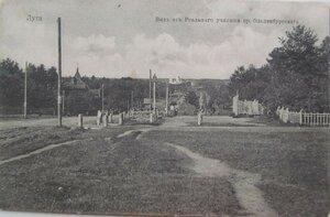Вид от Реального училища пр. Ольденбургского
