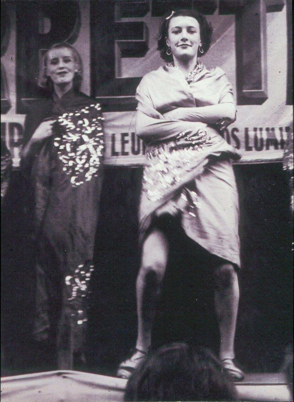1931. Кончита танцует в «Ее Величество Женщина»