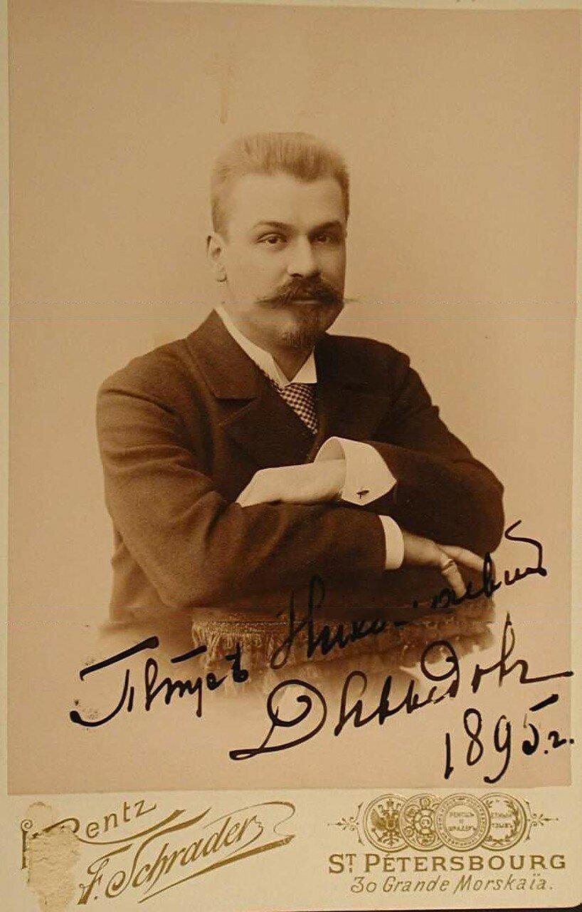 Давыдов Петр Николаевич (1864  - 1910) - камер-юнкер двора, предводитель дворянства Хвалынского уезда