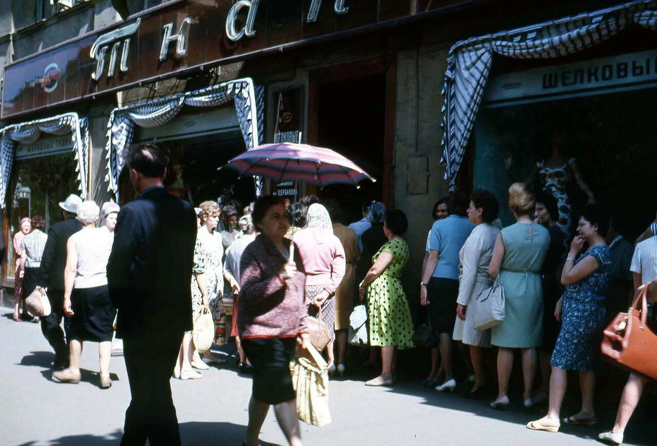 06. Москва. Уличная сцена