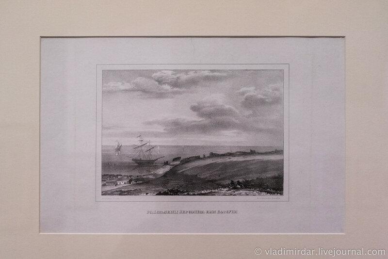 Развалины Херсонеса или Корсуни. 1840-е гг.