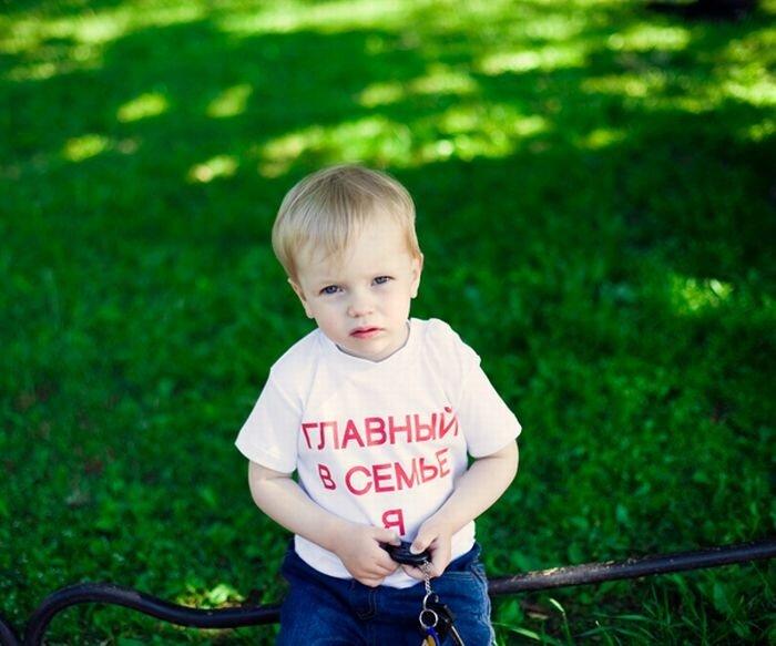 """Детские футболки с шикарными надписями (43 фото)  """" Развлечения Ивана!"""