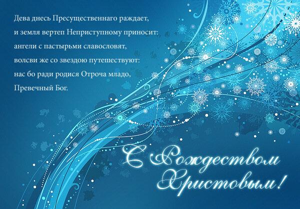 Поздравления с праздниками - Страница 4 0_20285_3ddb7c2_XL