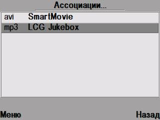 Файловый менеджер LCG X-plore для Symbian S60 v1.22