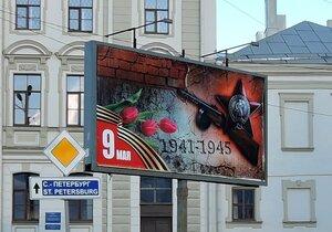 https://img-fotki.yandex.ru/get/3107/184459687.9d/0_133d50_aad2f2f9_M.jpg