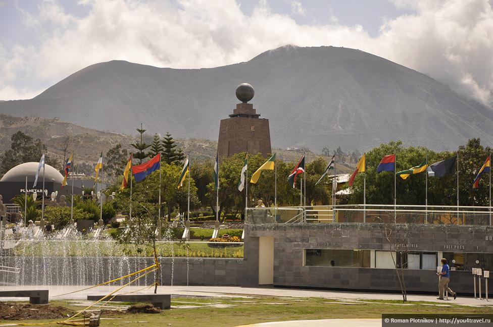 0 14e99e c6b8512b orig Кито – столица, от которой захватывает дух