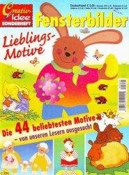 Журнал Fensterbilder - Lieblings motive