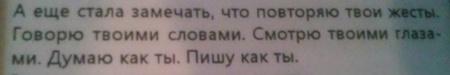 Книга Михаил Шишкин. Письмовник