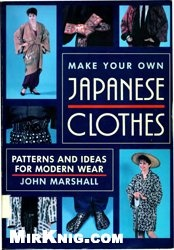 Книга Make Your Own Japanese Clothes