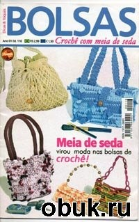 Журнал Bolsas Ano 1 №116 Croche com meia de seda