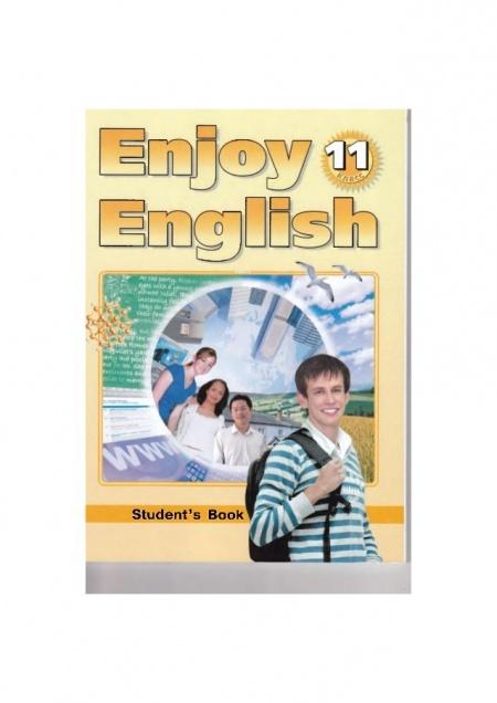 ГДЗ 10 класс Enjoy English Биболетова М.З. и др.