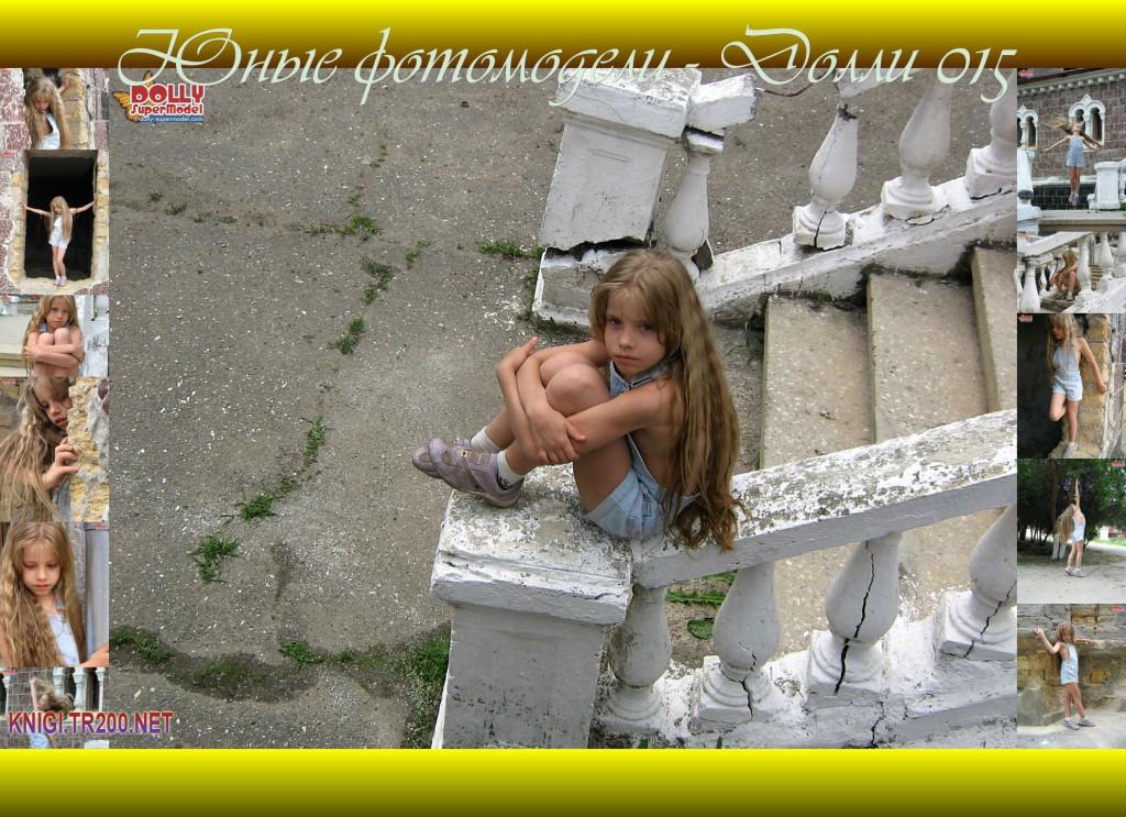 http://img-fotki.yandex.ru/get/3107/316383862.1/0_11d7bc_bd90306a_orig