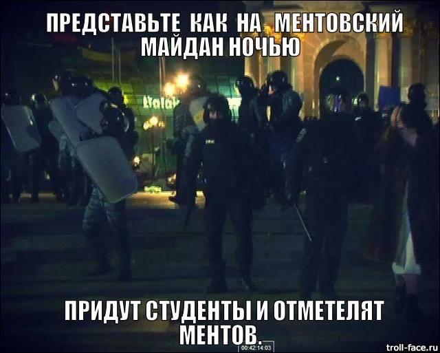 Деканоидзе подала рапорт Авакову на увольнение главы киевской полиции Терещука, - Геращенко - Цензор.НЕТ 5866