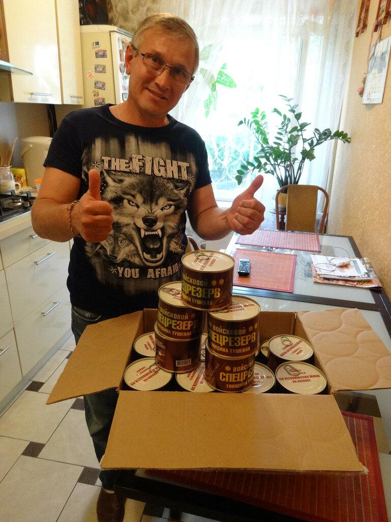 Консервы оптом в Москве с доставкой