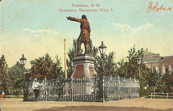 Старое фото.Памятник Петру-1.