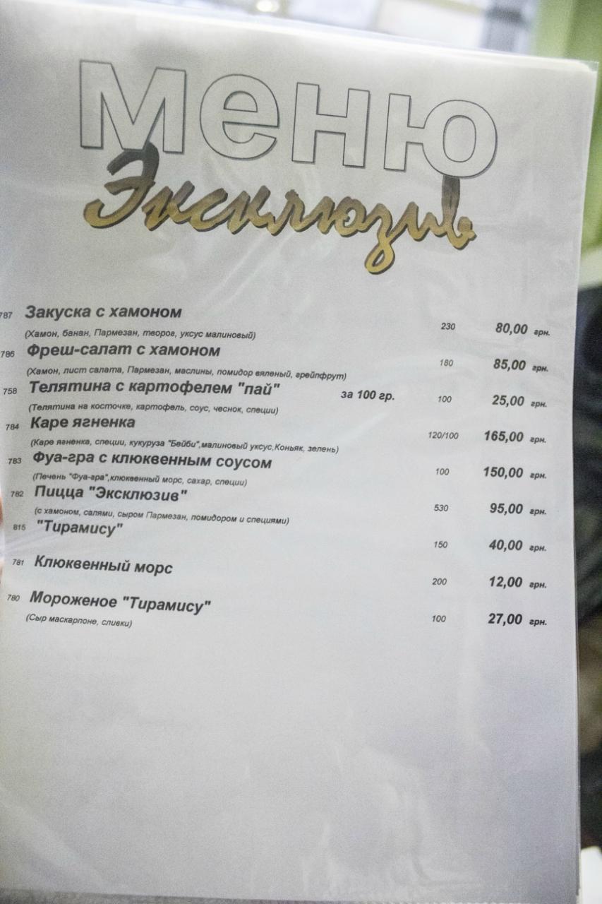 https://img-fotki.yandex.ru/get/3107/36058990.49/0_10a9ac_167f7722_orig