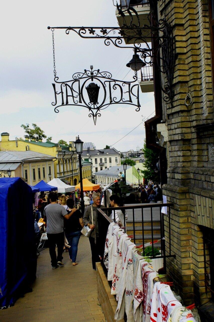 Андреевский спуск в районе Дома Булгакова