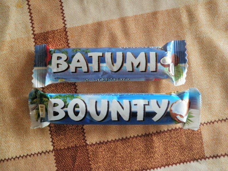 Баунти против Батуми