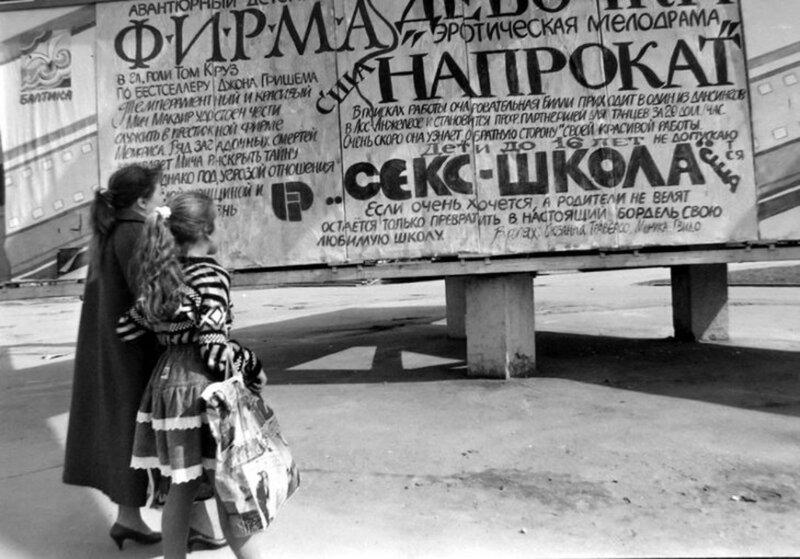 496536 Афиша кинотеатра Балтика Геннадий Михеев 93.jpg