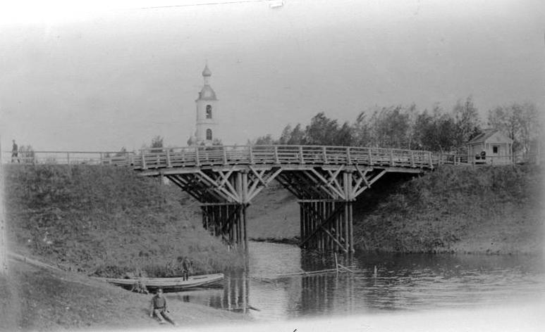 615046 Молога. Вид на Заруцкий мост. Вознесенская церковь 900-е.jpg