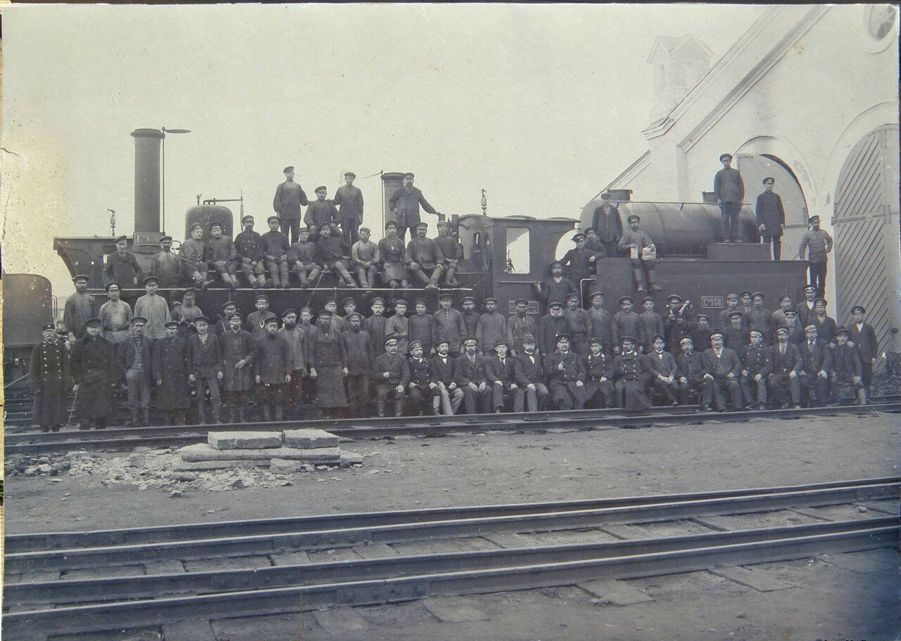 1875. Коллектив железнодорожного депо ст. Нарва