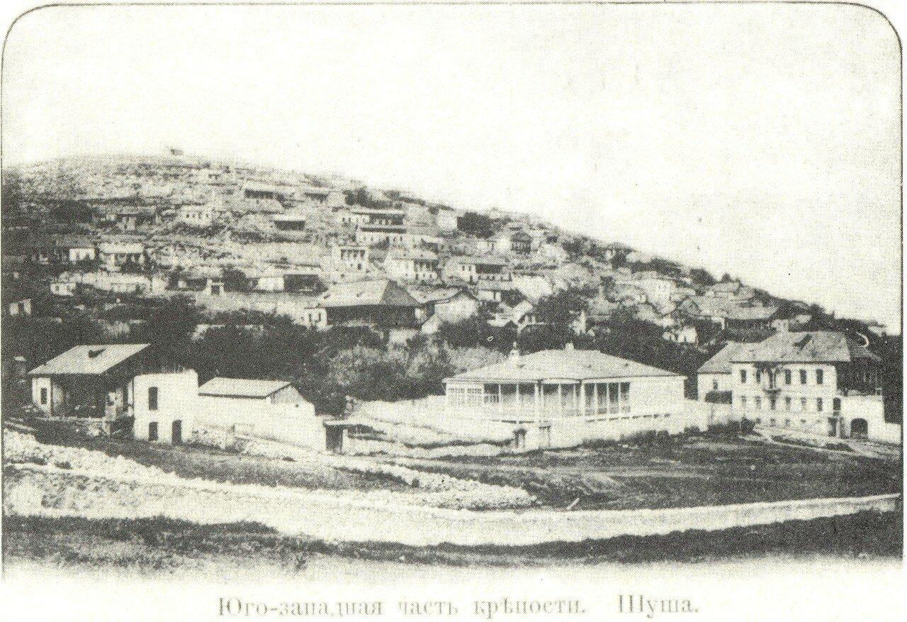 Юго-западная часть крепости