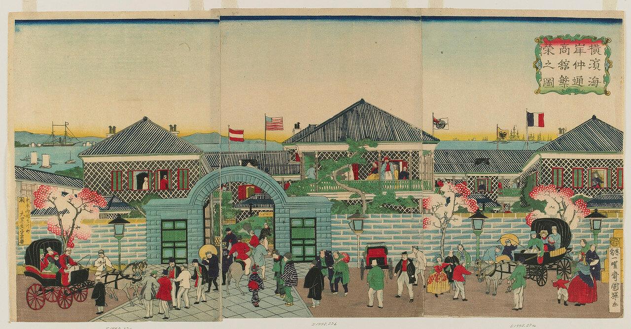 1870. Процветание торговых учреждений в Йокогамском порту