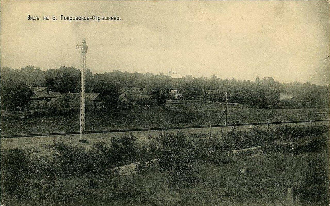 Окрестности Москвы. Вид на село Покровское-Стрешневое