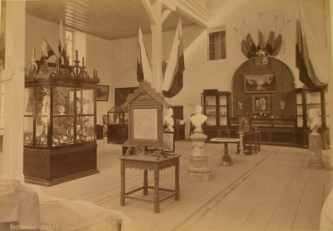 13. Вид части зала, где размещался кустарный отдел выставки