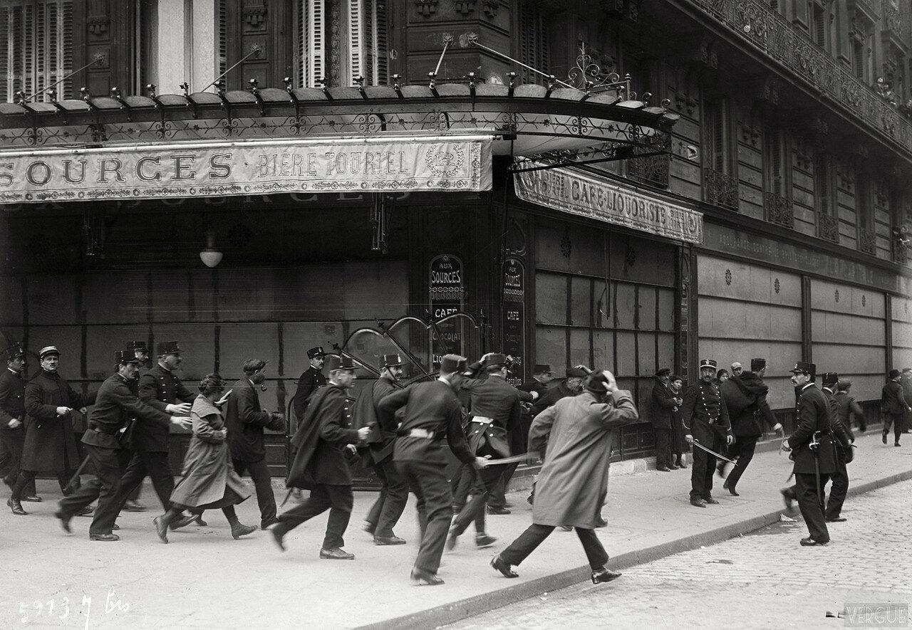 1920. Столкновения в 1 мая